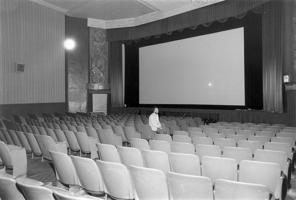 The original auditorium of the River Oaks Theatre. RGD0006N-1986-May-14 frame #23, Houston Public Library, Houston Metropolitan Research Center.